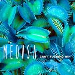 medusa_cant_fucking_win